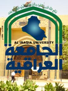A New Issue of Al-Iraqia University Voice Magazine