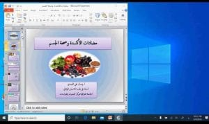 Antioxidants and Body Health in an Electronic Workshop at (Al mabdaa) Center