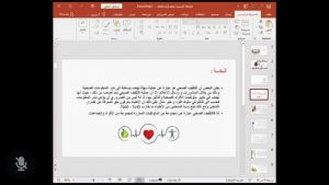 A Workshop on (Healthy Culture) Holds on Al- Iraqia University