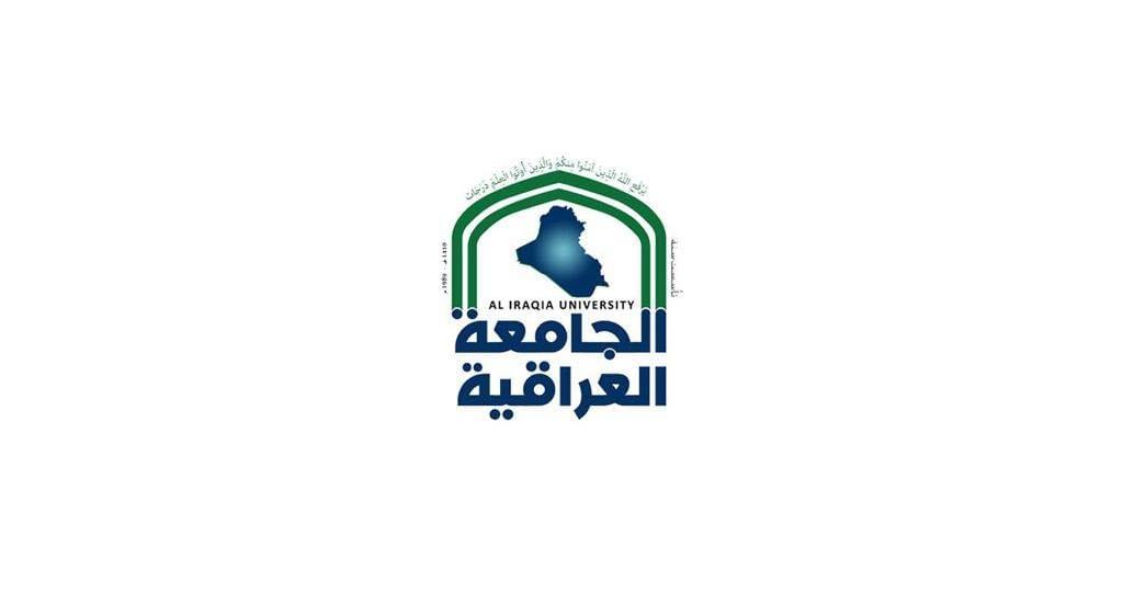 Al-Iraqia University holds a workshop on (Alajaromia)