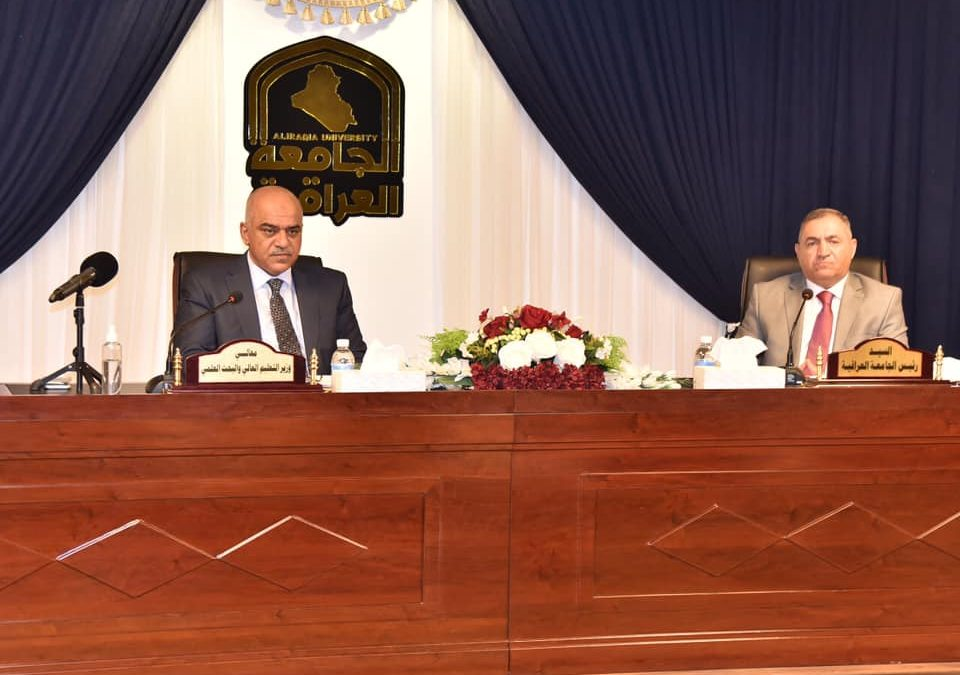 Minister of Higher Education Participates in Al- Iraqia University Council First Session