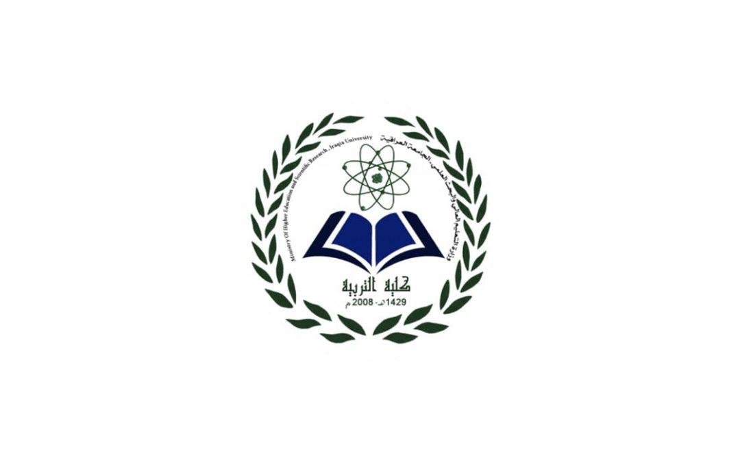 ندوة5/25 مؤتمر مناقشة بحوث التخرج كلية التربية