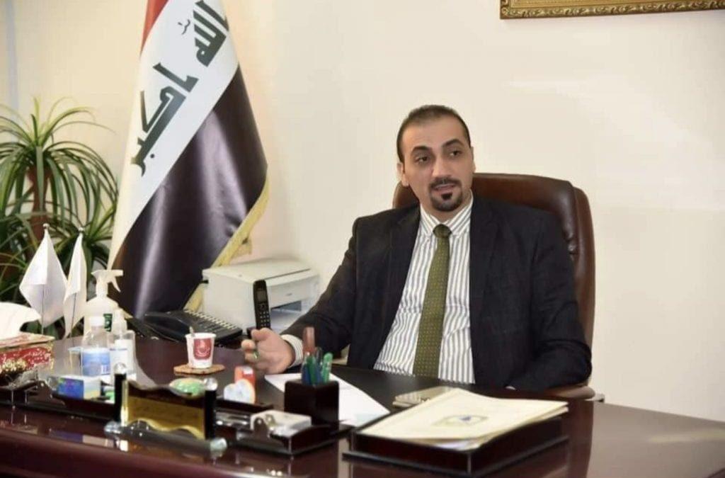 Al Iraqia University Meet Body of Federal Supervision Bureau