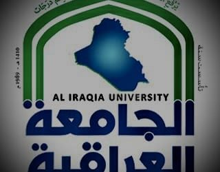 Al- Iraqia University launches Electronic Form for Registration